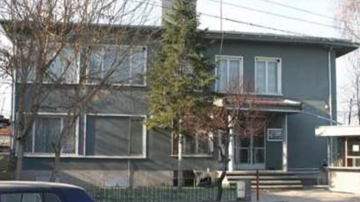 Сградата на районното управление в Раковски