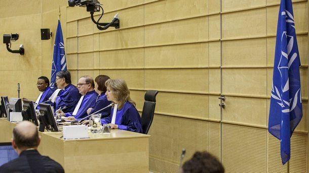 Международният наказателен съд