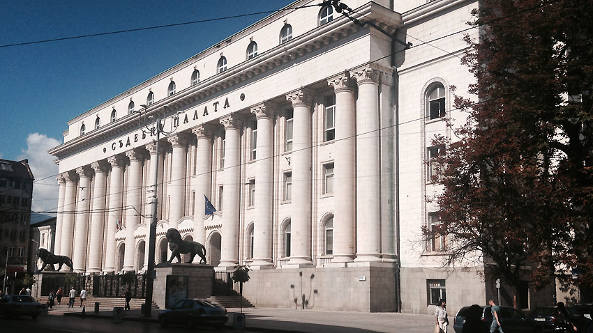 The courthouse building in Sofia