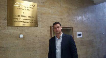 проф.д-р Евгени Станимиров