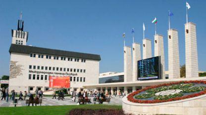 Международная ярмарка в Пловдиве
