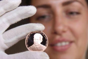 140 години от рождението на Елин Пелин