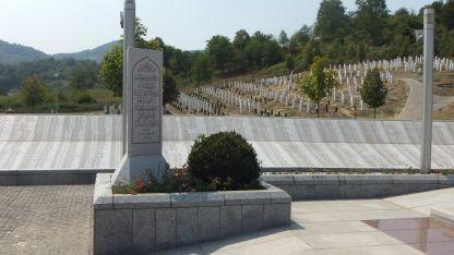 Сребреница Поточари
