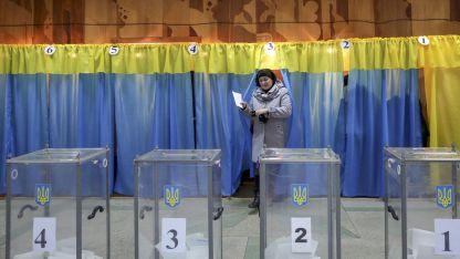 Президентските избори в Украйна са на 31 март.