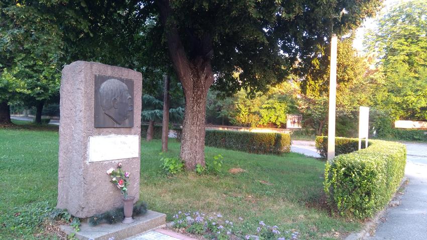 Паметникът на Иван Вазов
