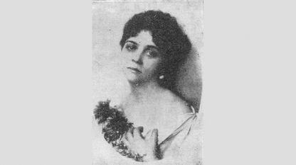 Богдана Гюзелева-Вулпе