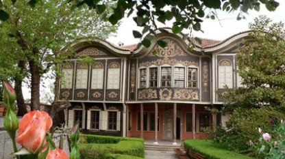 Етнографският музей в Пловдив