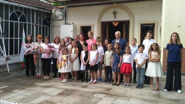İstanbul'da Bulgar Pazar Okulu yeni ders yılına başladı.