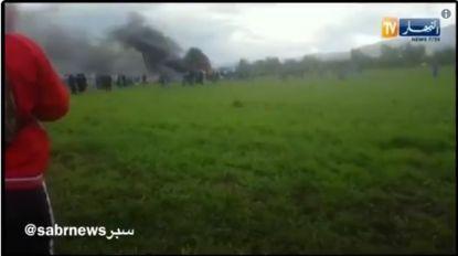 Самолетът се е разбил на около 45 км от столицата Алжир