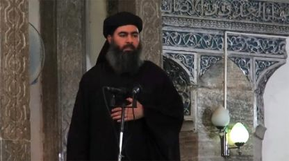 самопровозгласивший себя «халифом» Исламского государства Абу Бакр аль-Багдади