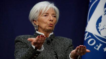 Кристин Лагард - изпълнителен директор на  МВФ