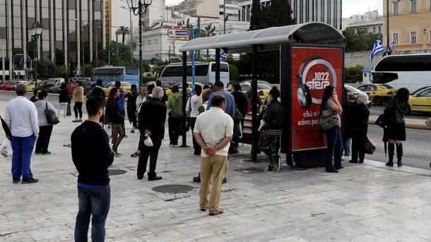 Гръцките синдикати обявиха пълна обща стачка за сряда, 30-ти май.