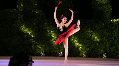 Аманда Гомеш от Бразилия - златен медал от Международния балетен конкурс, Варна 2016.