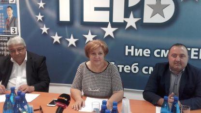 Спас Гърневски, Менда Стоянова и Запрян Янков