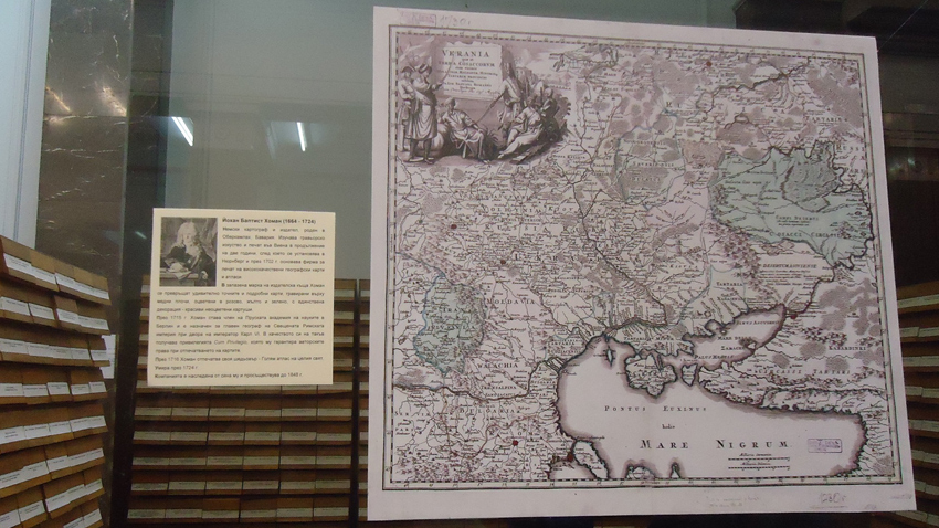 Priceless Collection Of Antique Maps Displayed At StSt Cyril And - Antique maps amsterdam