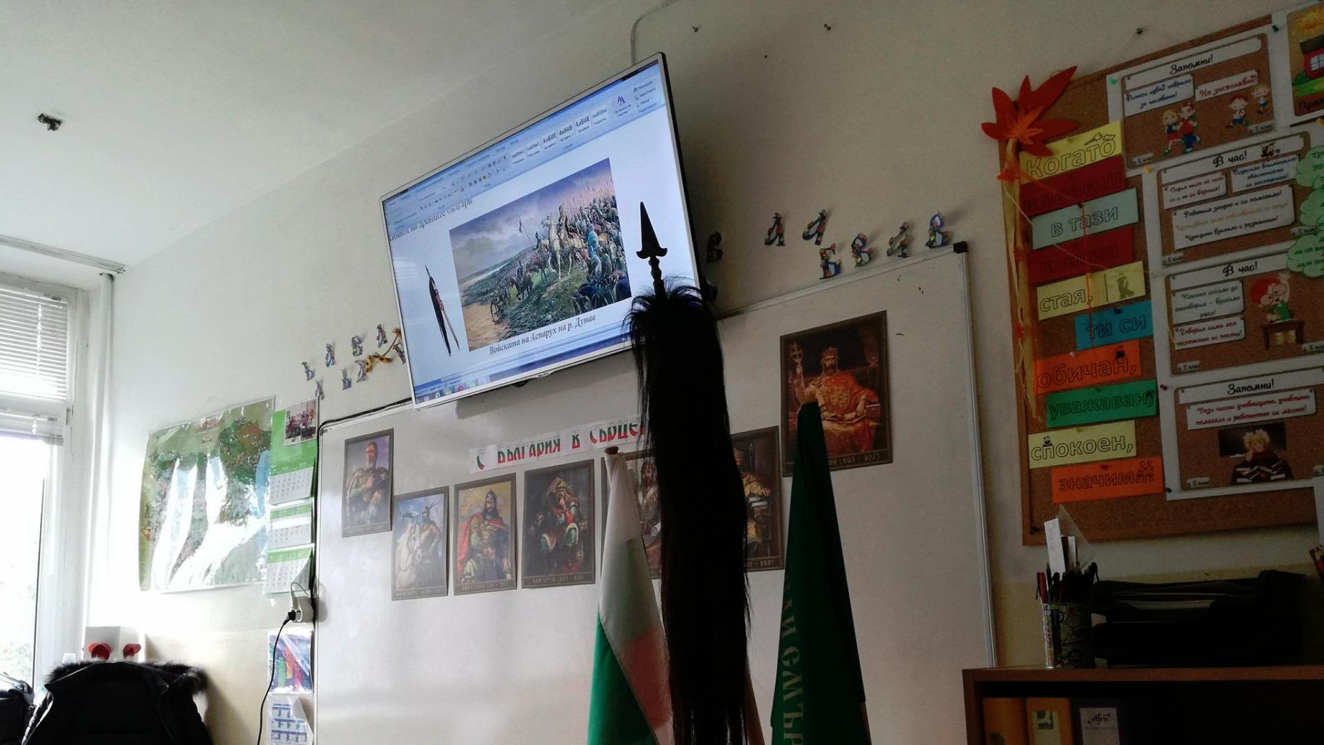 Любовта към българската история и родината се възпитава от ранна