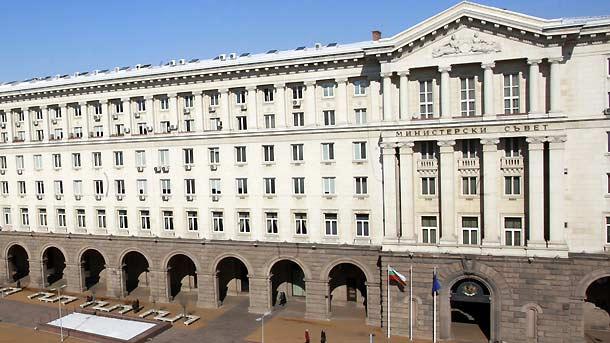 Ndërtesa e Këshillit të Ministrave në Sofje