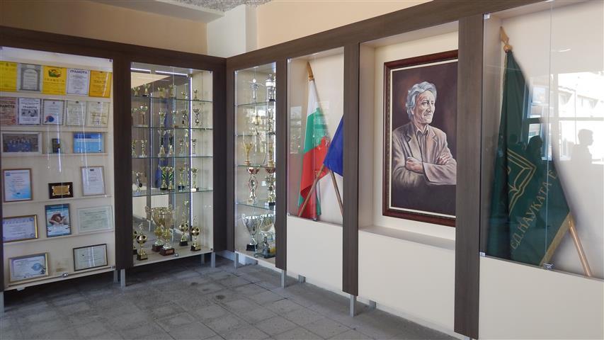 ГПЧЕ Йордан Радичков на 45 години