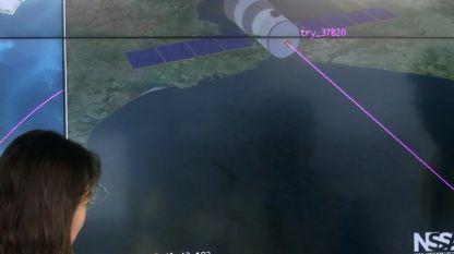 Наблюдение на космическата станция