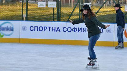 По тротоарите няма да може да се пързаляте, но в София има места за почитателите на зимните кънки