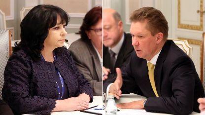 Petkova dhe Miler