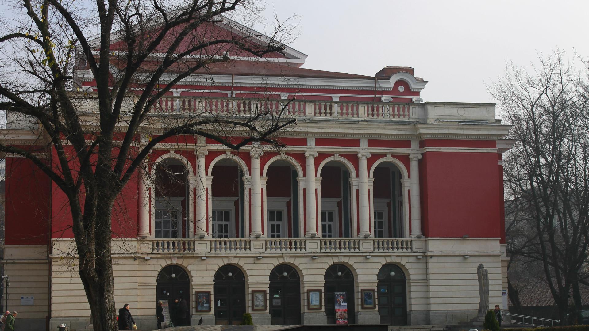 Операта в Русе