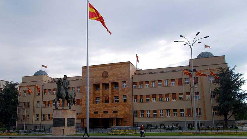 Сградата на македонския парламент в Скопие