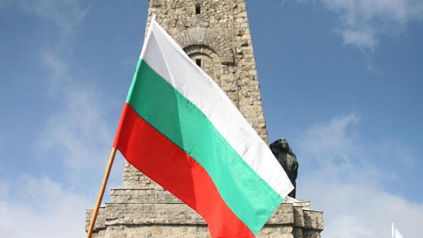 3 марта в Болгарии отмечают национальный праздник