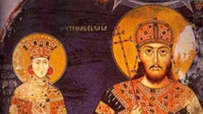 Елена, сестра на цар Иван Александър и съпруга на сръбския крал Стефан Душан (вдясно)