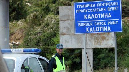 Kalotina Border Checkpoint between Bulgaria and Serbia