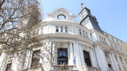 Сградата на Министерството на земеделието, храните и горите.