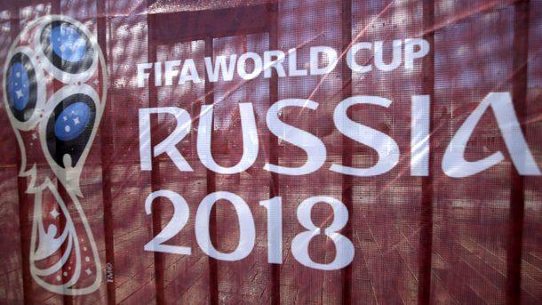 """Финалът на Мондиал 2018 ще се играе на стадион """"Лужники"""""""