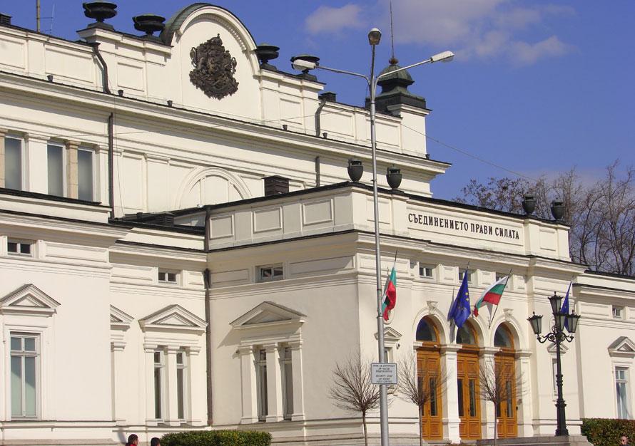 d7952fa38e8 Sofia – interwoven with history - History and religion