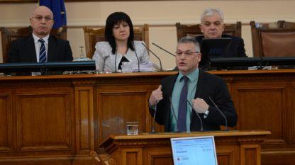 БСП ще сезира Конституционния съд и Европейския съд за правата на човека в Страсбург, ако бъде гласувана оставката на Валери Жаблянов от поста зам.-председател на НС