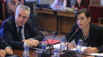 Емил Райнов и Даниела Дариткова