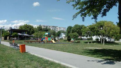 Парка във Владиславово