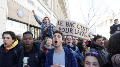 Франция стачка