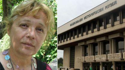 Associate Professor Boni Petrunova