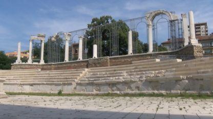 Античния римски град Августа Траяна в Стара Загора