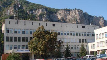 Болницата в Тетевен