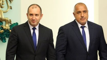 Президент Радев и премьер Борисов