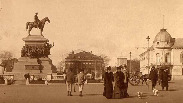 София в начале ХХ века