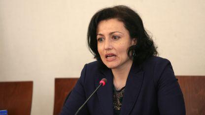 Ministrja Taneva
