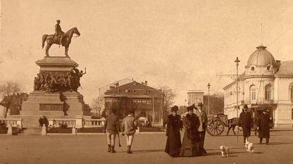 София в началото на ХХ век
