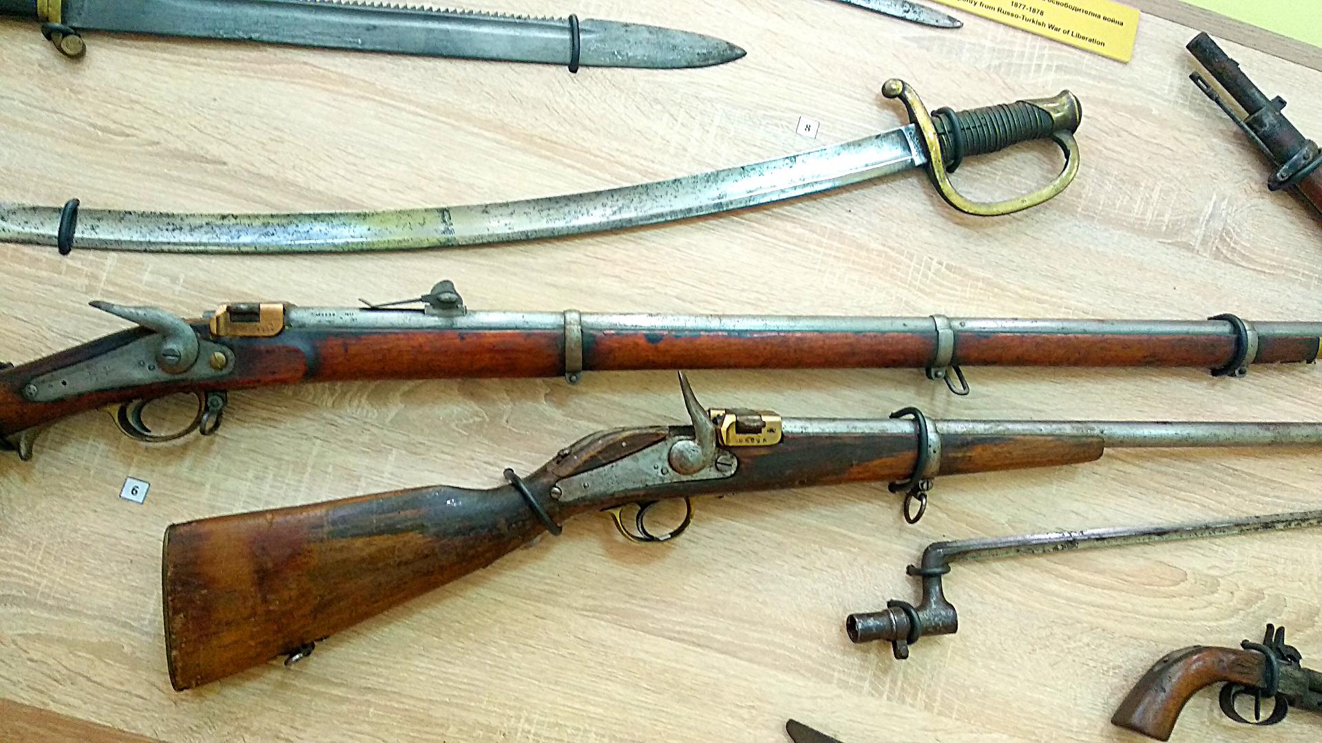 Оръжие на участници в Руско - турската освободителна война