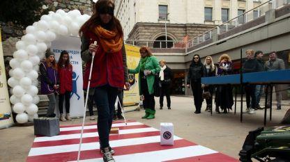 Демонстрация, посветена на Деня на белия бастун