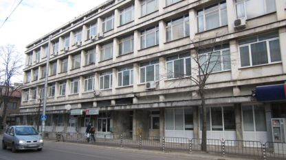 Бюро по труда Враца