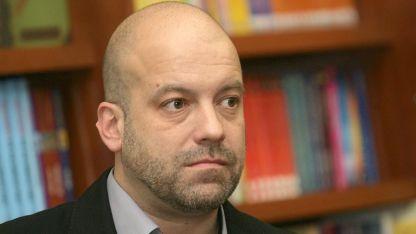 Иво Сиромахов