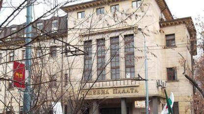 Окръжен съд, гр. Пловдив