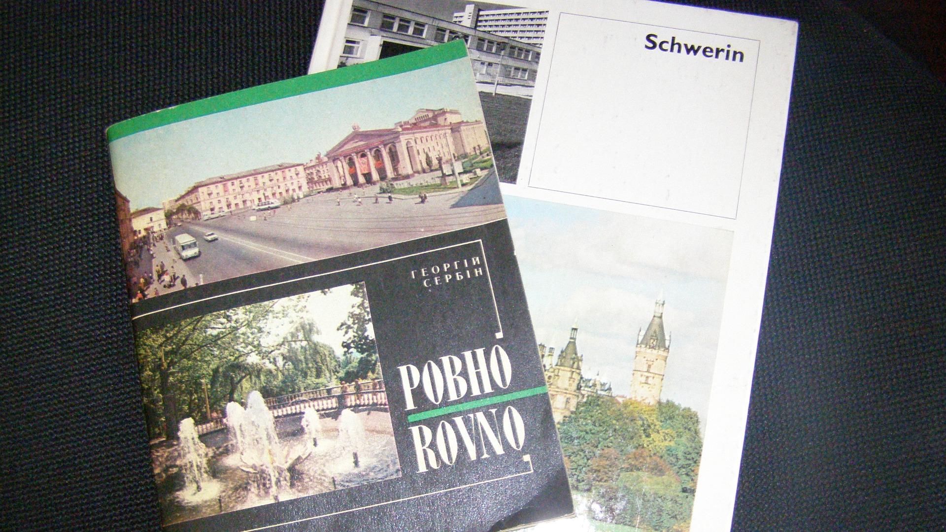 Пътеводители за побратимените градове на Видин- Ровно и Шверин.